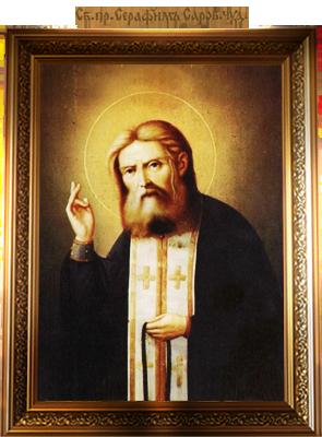 Молитвы святителю пантелеймону
