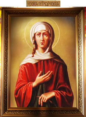 Молитвы ко Пресвятой Богородице | Молитвослов