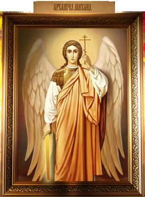 ... иконы, интернет часовня, храм, Николай: www.chasovnya.msk.ru